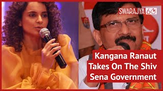 Kangana Ranaut Takes On The Shiv Sena Government After The Naughty Remark By Sanjay Raut  IMAGES, GIF, ANIMATED GIF, WALLPAPER, STICKER FOR WHATSAPP & FACEBOOK
