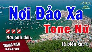 karaoke-noi-dao-xa-tone-nu-nhac-song-trong-hieu