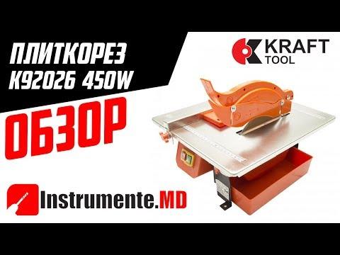 Mașină de tăiat teracotă k92026 KraftTool