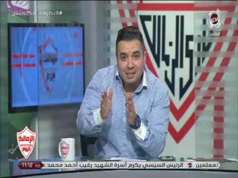 شاهد احمد جمال يكشف محاولات الاعلام السابقة ضم بن شرقى للأهلى