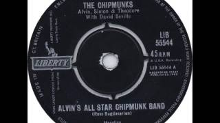 The Chipmunks - Alvin's All Star Chipmunk Band