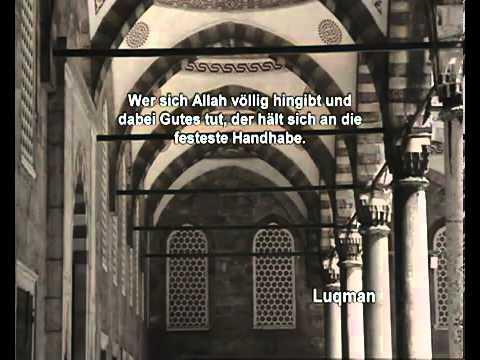 Sura Luqman<br>(Luqman) - Scheich / Mustafa Ismail -