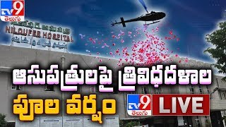 Air Force Floral Salute To Corona Warriors LIVE || KCR || Corona || Lockdown - TV9 Exclusive