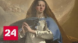 В Пушкинском музее открывается выставка полотен великих венецианцев - Россия 24