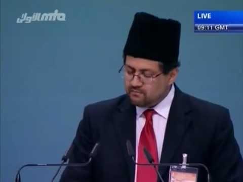 Vollkommenheit an Wissen und Erkenntnis - Ziel eines jeden Ahmadis