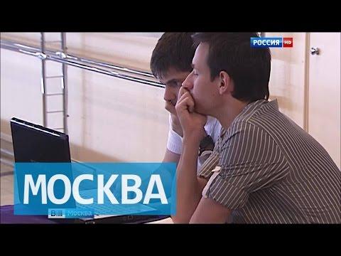 МРОТ в Москве увеличен до 18 тысяч рублей