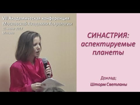 Магазин талисманов в тольятти