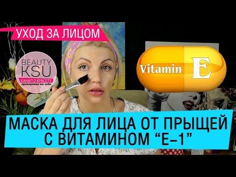 Isme отбеливающий крем купить украина