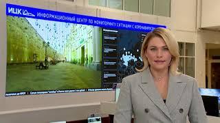 Информация о коронавирусе в России на 31.03.2020