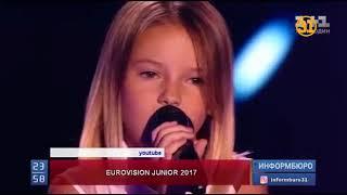 Казахстан становится участником Eurovision с 2018 года!!!