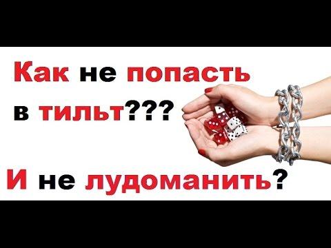 Сберометр криптовалюта