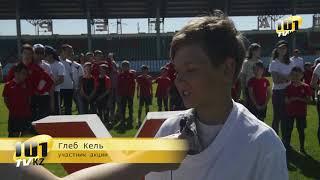В Караганде 500 юных спортсменов выстроились в слово «Шахтер»