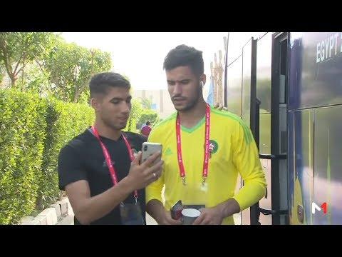 العرب اليوم - شاهد: المنتخب المغربي قبل انطلاق الحصة التدريبية الثانية في القاهرة