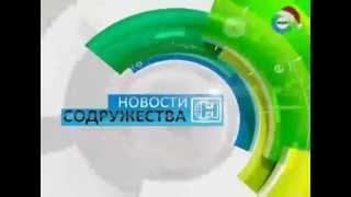 Учения на Семёновском плацу 2013 (Репортаж mir24.tv)