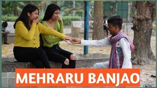 Bihari Boy ne kiya cute ladkiyon ko impress 😍😳   INDIA   MEHRARU BANJAO PRANK   Mithun Chaudhary  