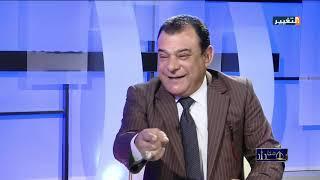 لقاء الاعلامي نجم الربيعي مع رئيس كتلة كفاءات البرلمانية الدكتورهيثم الجبوري الجزء الثاني - من بغداد