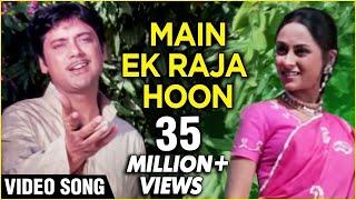 Main Ek Raja Hoon - Video Song | Jaya Bachchan, Swaroop