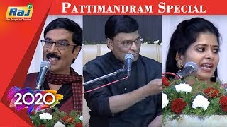 Pattimandram Special | Happy New Year 01.01.2020 | Raj TV Special Show