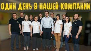 GoPro День поддержки франшизы Грузчиков-Сервис