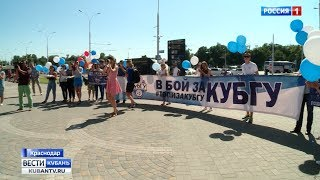 В краевой столице сегодня встретили футболистов КубГУ — чемпионов Европы