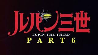 Превью к трейлеру Люпен III: Часть VI