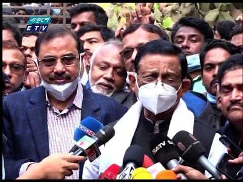 চট্টগ্রাম সিটিতে চলছে ফল ঘোষণা
