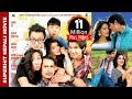"Thumnail of ""Gajalu""-Full Movie HD"
