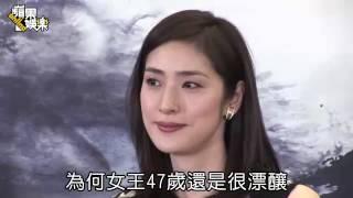 天海祐希台灣首航驚見300粉絲「多蝦」噴淚5分鐘蘋果日報20150605