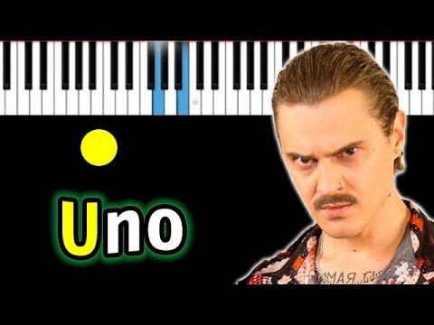 Little Big - Uno | Piano_Tutorial | Разбор | КАРАОКЕ | НОТЫ + MIDI