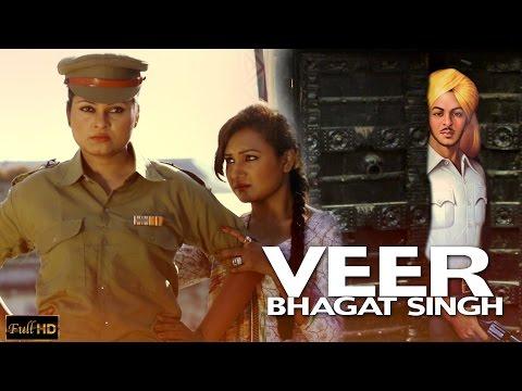 Veer Bhagat Singh  Pushpinder Kaur
