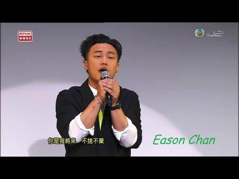 每一個明天 - 陳奕迅 Eason Chan [我們的15年青年大匯演2012] (live) [lyrics]