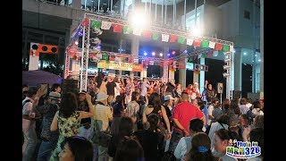 Fiesta Mexicana Osaka 2017 Latin Party