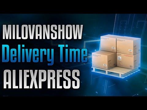 Как ускорить доставку с Aliexpress? | 6 простых советов