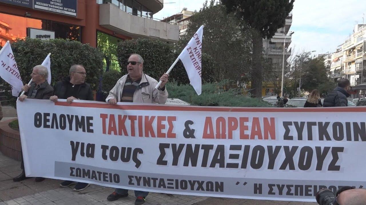 Παράσταση διαμαρτυρίας στα γραφεία του ΟΑΣΘ