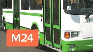 Автобус с пассажирами попал в ДТП на севере Москвы - Москва 24
