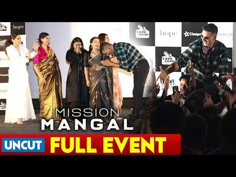 Uncut - Mission Mangal Trailer Launch Full Event | Funny And Crazy Akshay, Vidya, Sonakshi, Taapsee