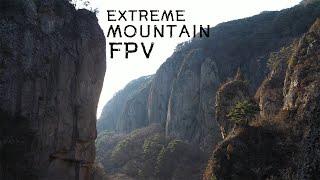 Mountain FPV. South Korea Drone tour 4k. 주왕산