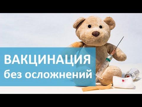 Гепатит а прививки для воспитателей