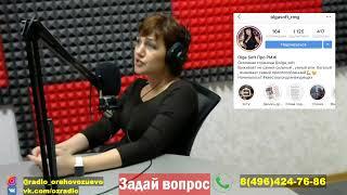 Я победила РАК молочной железы! Опыт Ольги Украинской. Прямой эфир.