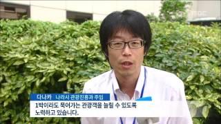 2015년 08월 20일 방송 전체 영상