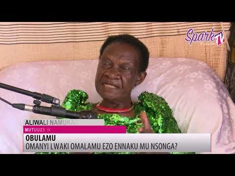 Obulamu: Omusawo anyonnyola lwaki abawala bagenda mu nsonga ku nnaku ez'enjawulo