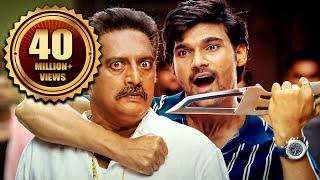 Bellamkonda Sreenivas South Movie |South Action Movies Hindi Dubbed 2021| Inspector Vijay Full Movie