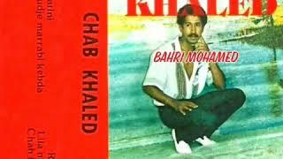 تحميل اغاني Cheb Khaled - Ma Netzewej Ma Nrabbi Kebda / الشاب خالد - ما نتزوج ما نربي كبدة MP3