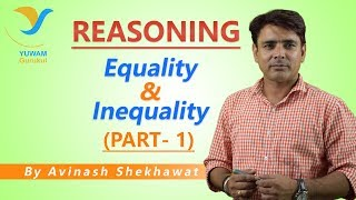 Equality - Inequality Part 1 | Yuwam Online Class | Reasoning by Avinash Shekhawat | Yuwam Gurukul