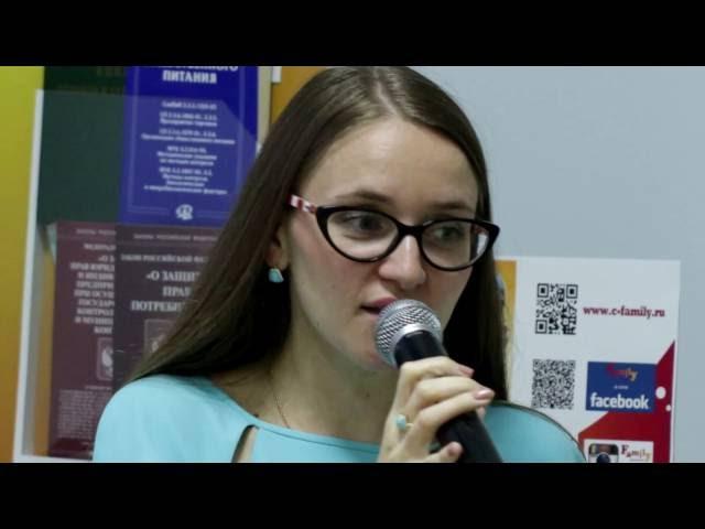 Ежегодное собрание о Cambbridge English в Family 16 09 16