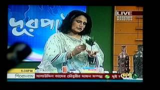 Desh TV Durpath program clay show piece tree making part- 2