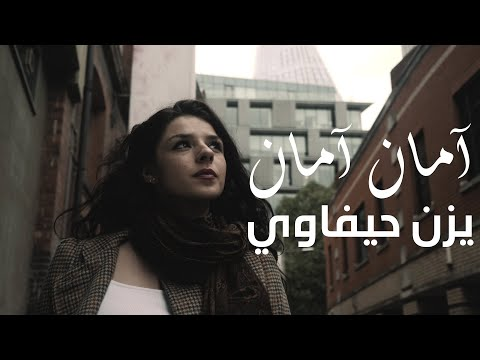 alqaderi_1997's Video 161273271351 BADfOFPMwoc