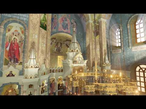 Храм новомучеников исповедников российских железнодорожном