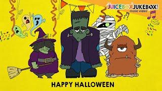 the juice box song - 免费在线视频最佳电影电视节目 - Viveos Net