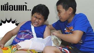 Dear friend !! If you hurt me, it hurts.